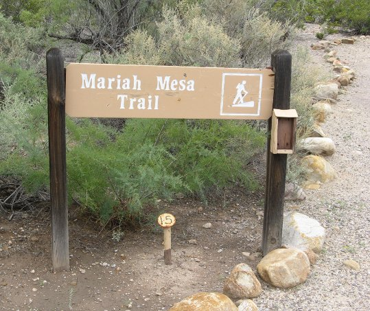 Mariah Mesa Trail walkway starts from the hot tub area